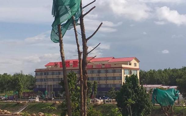 นครแม่สอด-เมียวดี เมืองใหม่โก๊กโก่-YATAI INTERNATIONAL HOLDING GROUP (หย่าไถ้) สร้างก่อสร้างโรงแรม ระดับ 5 ดาว 12 ชั้น