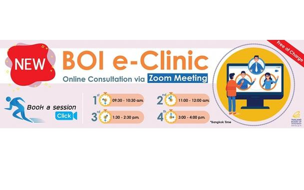 BOI e-Clinic