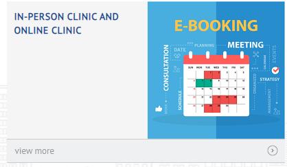 ระบบนัดหมายเพื่อขอรับคำปรึกษา BOI (In-person Clinic และ Online Clinic)